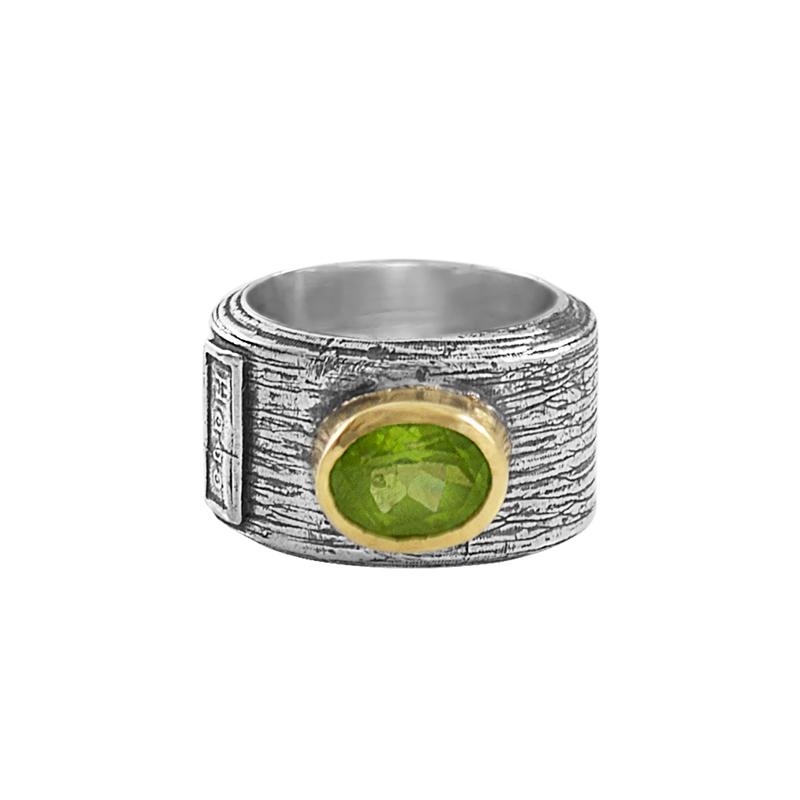 Berta-anillo-peridoto